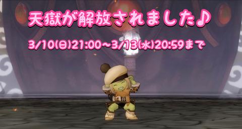 5633183B-A02E-48BC-B098-69F154A75707