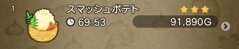 7704721E-D614-4F6F-8433-A5A407F32B31
