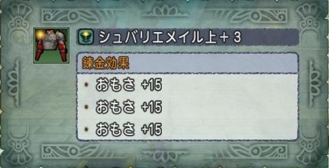 3A8B02A7-02B5-48B4-89F6-4C6A8D01E18F