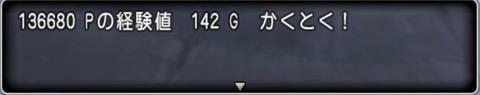 7DEA2049-F3DC-44FC-ACCE-37DEAB6D4F85