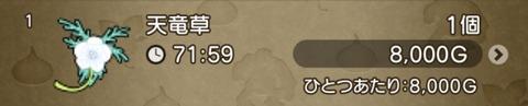 72B028B4-7F6E-41F0-8013-4762B9544204