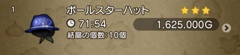 E65111A7-2284-4FF6-92D3-629017E6ED57