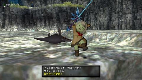 釣りイクチオサウルス