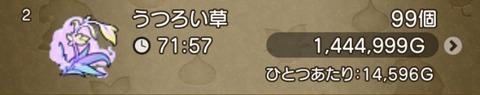 A456E832-F99A-4219-BCBE-8B2AC8629E4F
