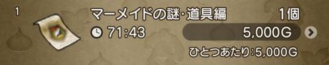6B1E8180-BF8A-446B-81BE-2419DC24D342