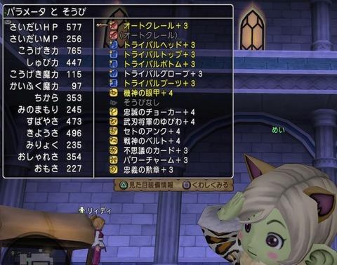 DD8CCF34-75C9-44C5-A737-FB86221031B7