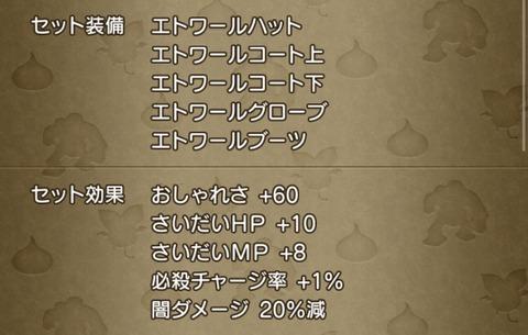 6ED729EB-A450-4D3F-8A40-5C50A5243121
