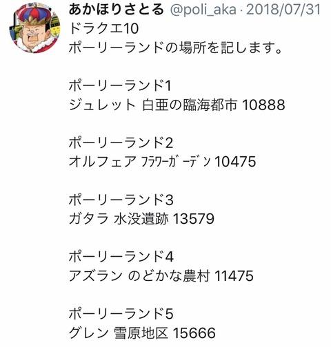 9FF27981-52FB-43B7-89FE-93F09D1207D8