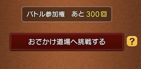 F4FCE6C8-2A39-4C59-A50F-7BB5ED46D098
