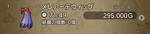 298FD7D0-E48F-45B4-A4F0-3E5CE4D20A62