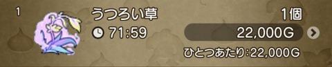 6FF919ED-83B6-4C5B-A64E-442771868FD2