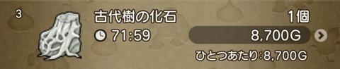 194F6845-2239-48CC-A195-4CB6A03A27F0