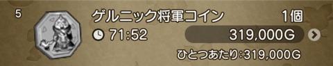 87AC2D0A-F381-4378-8290-28A36E814A0F