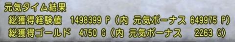 976CC34B-4B9A-44F0-8FA2-522C50E7E5F3