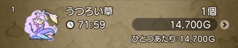 75A0622D-336C-4CDA-9F77-8ACF3668F978