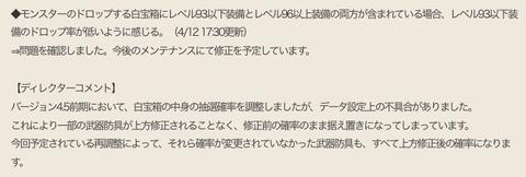 E6A277C1-33D7-49DF-A8E3-1E105837FCCB