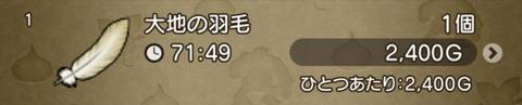 538C6EAE-C06E-437A-B42E-CA36FA6F9289