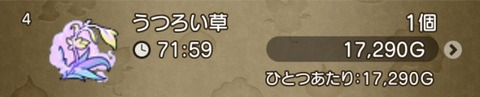 B8D9225E-3ADA-4921-A7C8-95D09404088C