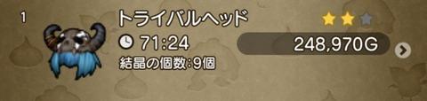 77C71008-7B34-4BCB-A184-D0C83C4B1A09