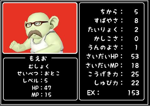 680EF453-4797-4702-B188-D5FCB9112FC9