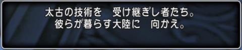 7E6A33CE-B860-48CB-8297-71795A3E9E7B