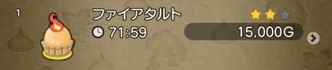 E9174E1F-56D2-4351-8FAD-FF8707366576