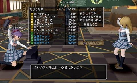 DA68C9AD-F2A6-4312-BF20-2874751D63A4
