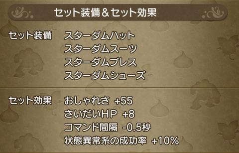 4D0DC98D-1B55-4C07-9499-8FC75F0DC4EB