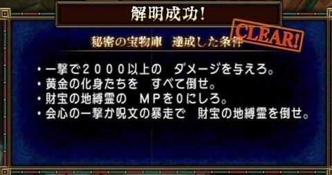 5496EB72-333B-4D91-93BD-7A40B010B8D6