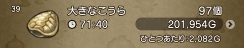 D615F92C-9DEE-4CD2-8DDC-1ACD04302449