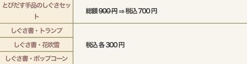 37AEC605-0B34-4A17-9DD1-B3B3DA88564E