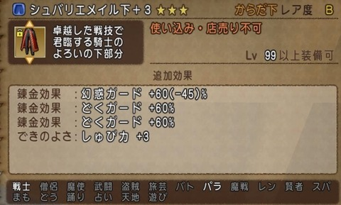 95E02442-C1F9-4213-A43C-C01D7BBB13D9