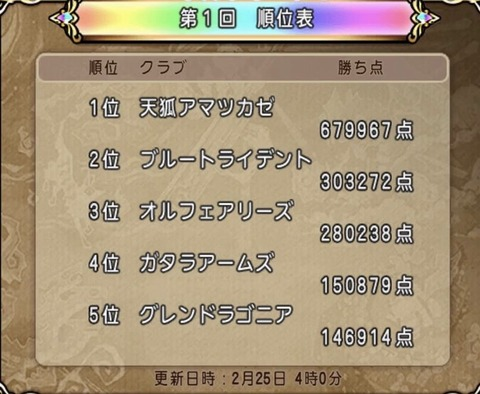 397CED09-3CDA-45BB-8A41-40279FB551B7