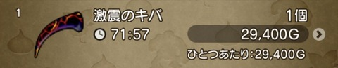 9FE45694-947B-4785-9CFD-666E497B0A51