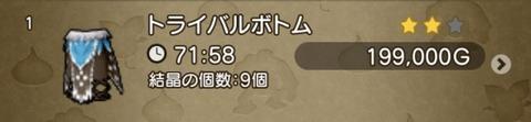 1817F9D7-F331-448F-B6EE-E8049AD4D918