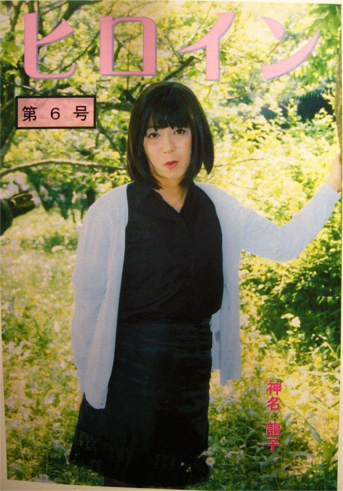 moeko's room~Prism Air~ : ヒ...