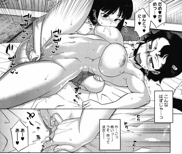 暴走・・すれ違い・・愛し合い(さくらデモクラシー! 第壱話)