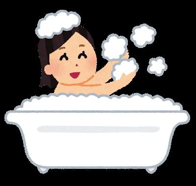 【草】今年最後に嫁さんがこんな言葉を残してお風呂にいったようですwwwww