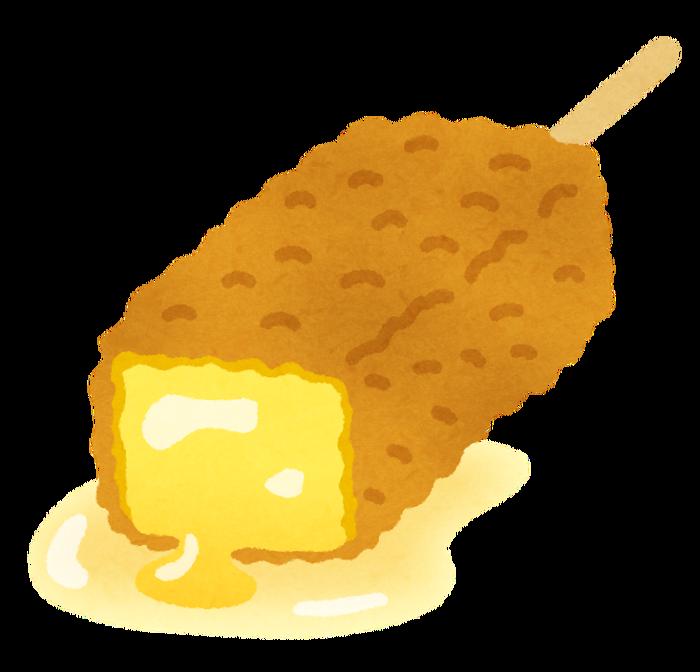 揚げバターという究極のデブ飯wwwwwwwwwwww