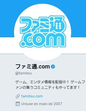 【画像】ファミ通がロゴを変更した結果wwww