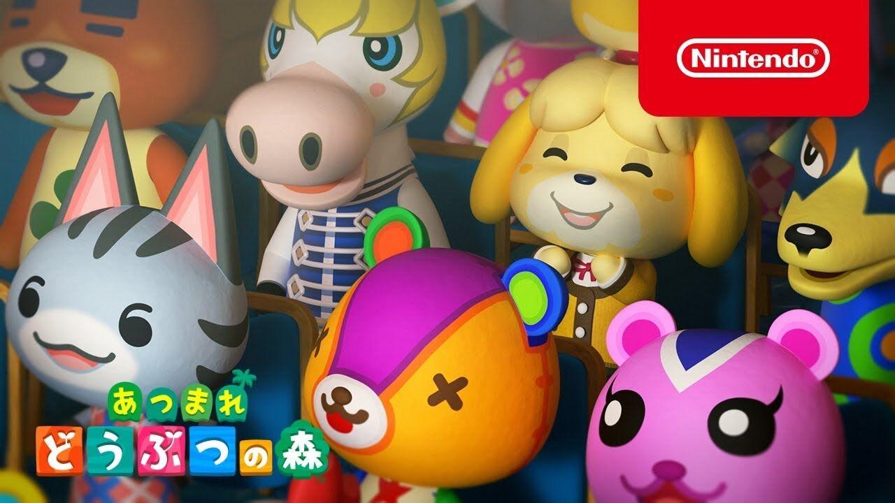 """【ゲーム】""""TGS2020""""「日本ゲーム大賞2020」年間大賞は『あつまれ どうぶつの森』満場一致で受賞 !【売れたけど内容はね...】"""