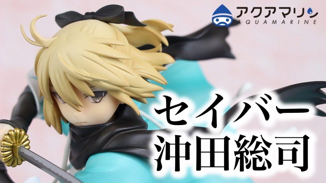 【アニメグッズ】フィギュア関連大手会社「アクアマリン」倒産…【悲しい…】