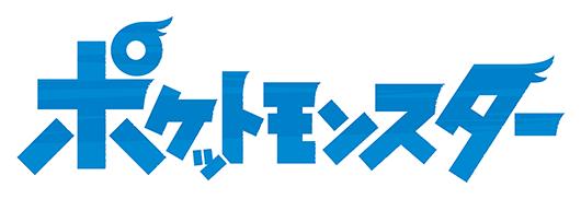 【アニメ】【悲報】「ポケットモンスター」コハルさん。出演なしだった模様…【出番がない…】【感想】【ネタバレ】