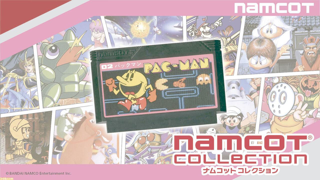 【ゲーム】Switch「ナムコット コレクション」に 配信ミス起こったのだが 対象ユーザーは 本来のタイトルを無料ダウンロード!!【適切な対応だと思う!!】