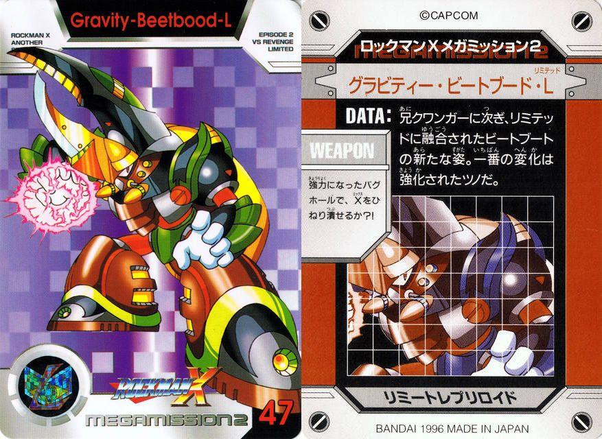 【ゲーム】「ロックマンX DiVE」敵攻略 めんどくせぇ…【どのゲームも同じなんだけどさ…】【評価】