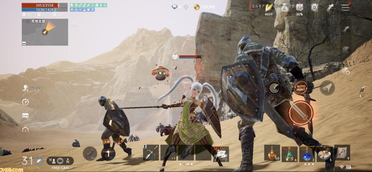 【ゲーム】「リネージュ2M」弓と杖があると強くなる??【攻略】【評価】