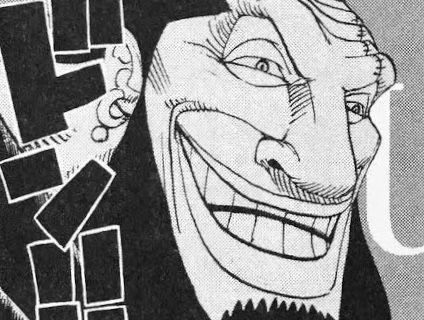 【ジャンプ】「ワンピース」ウルージさんを愛するスレ【漫画】【評価】【ネタバレ】