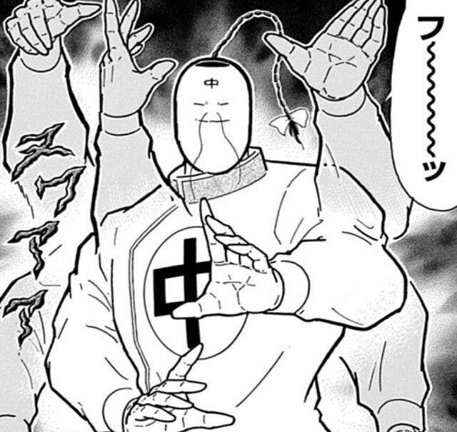 【アニメ】「アンパンマン」出て来そうなキャラを挙げてみたら 食べ物が多い件【腹減るわ!!】