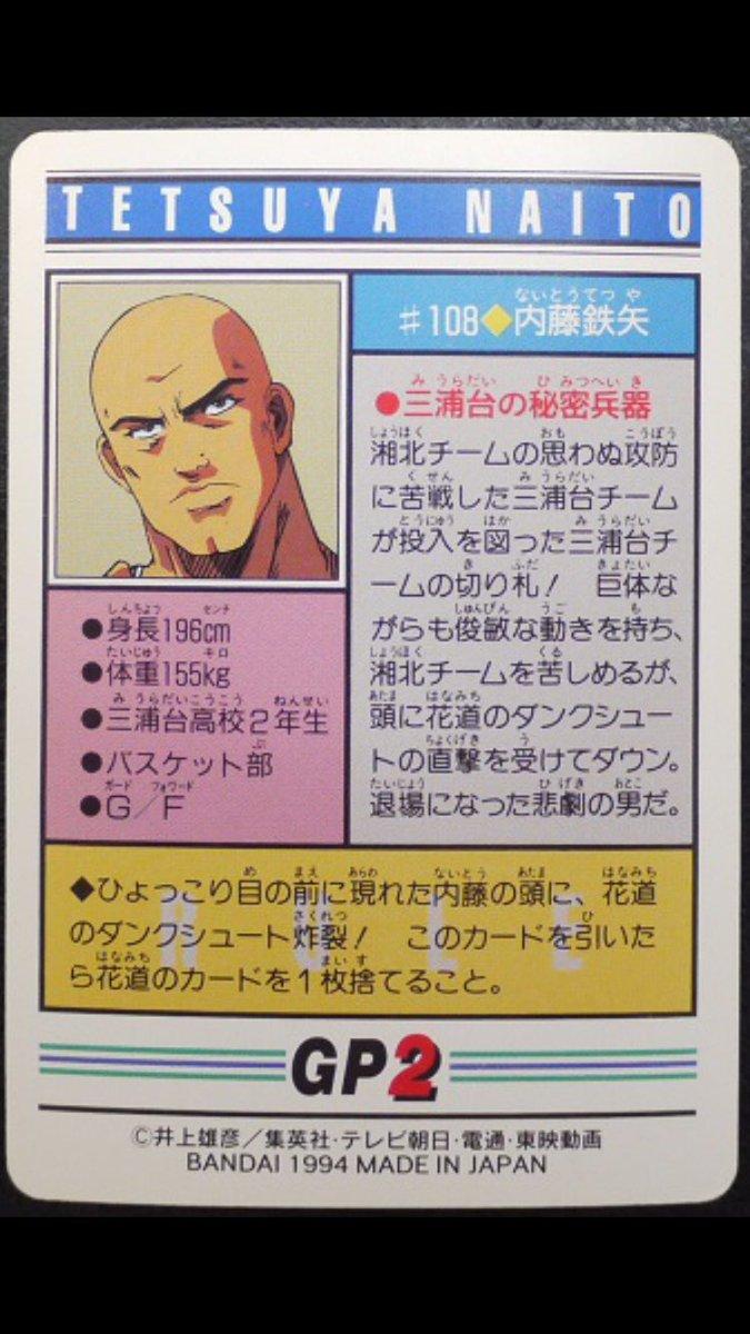 【アニメ】「スラムダンク」そう言えば 似た作品あったな。【どっちが先だったっけな…】【感想】