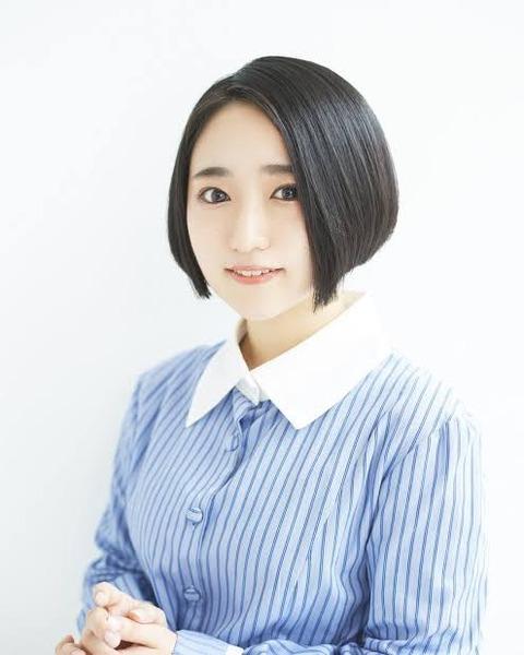 【声優】「ポケモン」のアイリス役等の 悠木碧さん。話題曲を歌うも 不評を買っている件【うっせーわ!!】